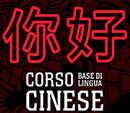 Corsi di cinese