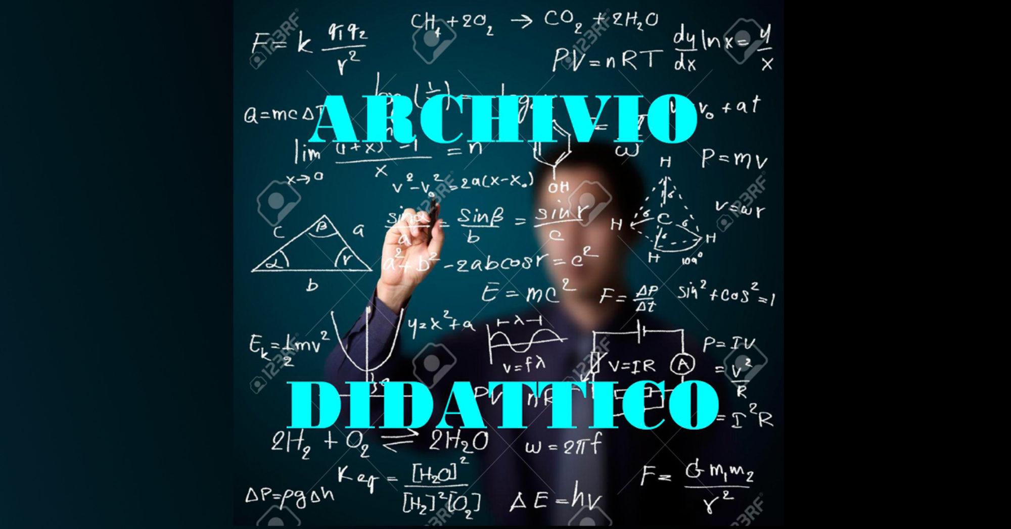 Archivio Didattico